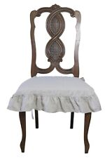 Linen Dining Room Chair Seat Slipcover 4 sided Ruffle Natural Small