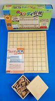 KUMON Shogi Japanese Chess Game Wooden Pieces Excellent Condition Complete