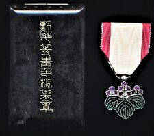 Japanese Medal Empire of Japan Medal Order of the Rising Sun 7th Class Showa WW2
