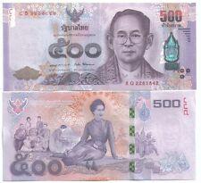 Thailand 500 baht Commemorative banknote  UNC 2016 Queen