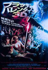 My Bloody Valentine 3D 2009 Mini Poster Chirashi B5 Japanese Horror Japan