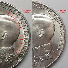 RARE!  -  Greece 30 Drachmai, 1964 Silver  -  MINT ERROR (DD) plus RARE VARIETY