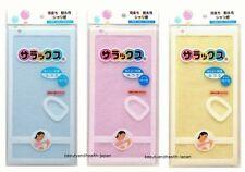 JAPAN SALUX BODY NORMAL TYPE TOWEL WASHING/WASH/SCRUBBING SKIN BEAUTY(1pc)