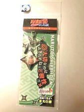 Naruto Keychain Figure Jiraya - New