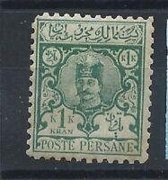 Royaume de Perse N°71** (MNH) 1892 - Nasr ed Din
