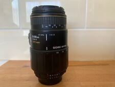 P09 Sigma 100-300mm F4-5.6 Apo Macro Zoom Lens For Nikon Cameras