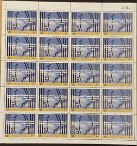 Lebanon 2002 Mi. 1416 MNH stamp - Arab Woman Day - La Femme Arabe - FULL SHEET