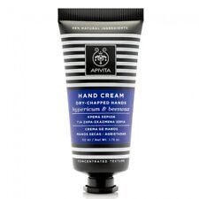 APIVITA HAND CREAM CONCENTRATED TEXTURE DRY CHAPPEDHAND HYPERICUM & BEESWAX 50ml