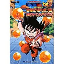 Dragon Ball: Origins 2 Adventure Bible official strategy guide book / DS