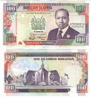 UNC Kenya 100 Shillings (2nd January 1992) P-27d Small Date