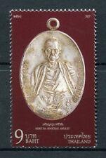 Thailand 2017 MNH Khruba Siwichai Sri Wichai 1v Set Buddhism Religion Stamps