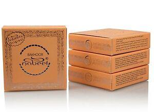 Bakhoor Nabeel Arabian Home Incense/Fragrance/Burning bakhoor by Nabeel