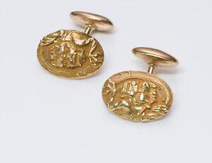Antique 14K Yellow Gold Dragon Cufflinks