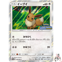 Pokemon Card Japanese - Eevee 403/SM-P Champions League 2020 - PROMO MINT