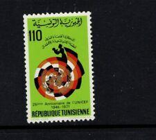 Tunisia 1971 Unicef Mother and Child Emblem MNH Sc 569