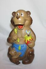 Vtg Mama Bear Cub & Honey Pot Bank From Bankers Systems Inc.