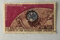 Timbres - Polynésie française - Poste Aérienne -Yvert et Tellier N°6 - Oblitéré