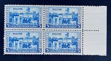 US Stamps, Scott #789 5c Block of 4 of Army Issue: West Point 1937 XF+ M/NH