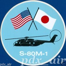 S-80M-1 USA JAPAN JMSDF SIKORSKY (CH-53E SUPER STALLION) HELICOPTER STICKER