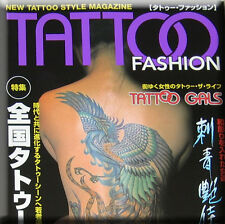 Japanese Culture Book - Tattoo Fashion Irezumi Vol 5