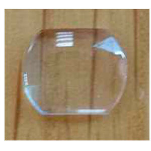1 x Date Magnifying Bubble Watch Glass 5.5 x 4.5 mm 1 x Tube of G&S Hypo Cement