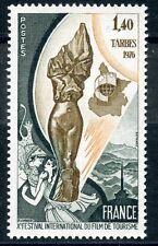 STAMP / TIMBRE FRANCE NEUF N° 1906 ** FILM DE TOURISME