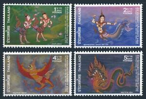 Thailand 796-799,hinged.Michel 817-820. Thai Mythology,1976.Kinnari,Garuda,Naga.