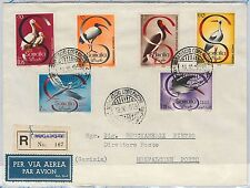 SOMALIA -   REGISTERED FDC COVER Scott # 230/233 + C61/62 - BIRDS 1959