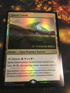 1X Savai Triome - Russian FOIL - PROMO - Ikoria MTG