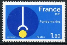 STAMP / TIMBRE FRANCE NEUF N° 2129 ** FONDS MARINS