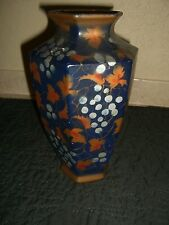 "Brentleigh Ware Vase XL Large 10""  England Mid-Century Modern Handpainted Grapes"