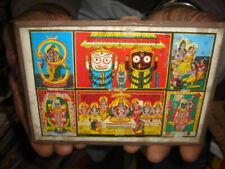 INDIA RARE COLOUR PRINT - LORD JAGANNATH , SUBHDRA & BALRAM IN TIN FRAME #