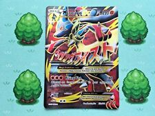 Pokemon - M Lucario EX - 55a/111 - XY Furious Fists - Full Art