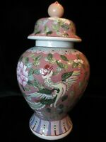 """VINTAGE CHINESE GINGER JAR HAND DECORATED PHOENIX BIRD FLOWERS 12 1/4"""" TALL"""