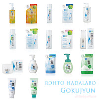 Hadalabo hada labo hadarabo Gokujyun  Lotion / Milky / Cleansing / Refill / Foam