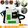 DHL Electric ULV Sprayer Fogger Cold Fogging Machine Backpack Disinfection 12L