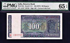 India 100 Rupees ND (1977) Sign. M.Narasimham Pick-64c GEM UNC PMG 65 EPQ
