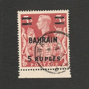 BAHRAIN 1950 FIVE SHILLINGS KING GEORGE STAMP USED IN AWALI