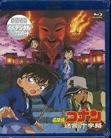 DETECTIVE CONAN-CROSSROAD IN THE ANCIENT CAPITAL 4K UP...-JAPAN BLU-RAY G88