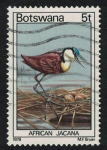Botswana African jacana Bird 5t 1978 Canc SG#415