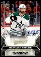 2020-21 UD MVP Puzzle Backs - MacKinnon #25 Alexander Radulov - Dallas Stars
