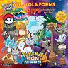 Pokémon SUN & MOON – ALL ALOLAN FORMS - 6IVs - ⭐️ Shiny ⭐️ No Shiny
