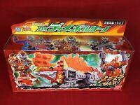 Kishiryu Sentai RYUSOULGER Kishiryu Series 06 DimeVolcano BANDAI