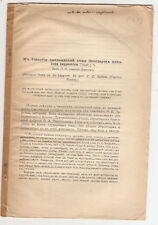 Notes On The Lapp Owl by Peter Sushkin  1916 INSCRIBED