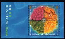 Hong Kong 1994 Corals S/S SGMS792, Fine U/M MNH