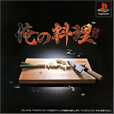 USED PS1 PlayStation 1 Ore no Ryouri Japan Import