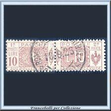 1921 Italia Regno Pacchi Postali Nodo Sabaudo L. 10 lilla n. 16 Usato
