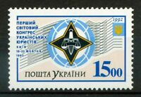 Ucraina 1992 SG 61 Nuovo ** 100%