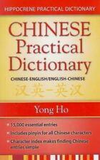 Chinese-English/English-Chinese Practical Dictionary (Paperback or Softback)