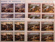 KONGO BRAZZAVILLE 1969 173-76 U C78-81 4x 200 Geb. Napoleon Paintings Gemälde**